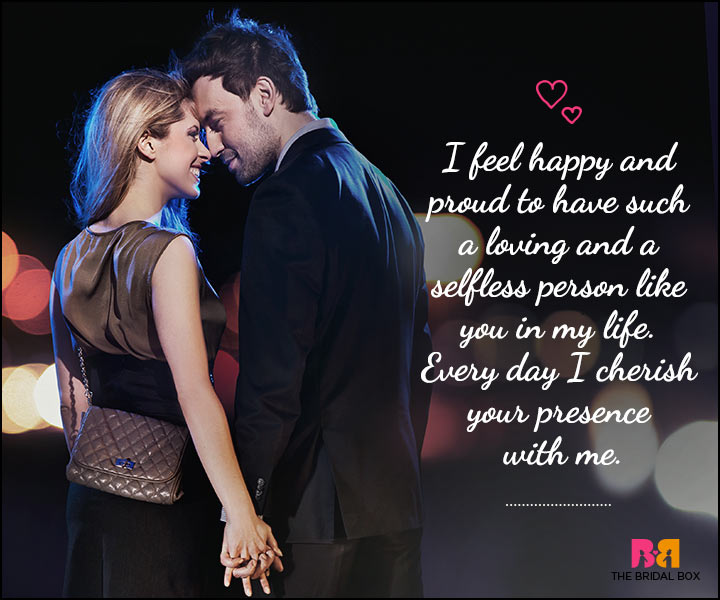 Love SMS For Him - Happy And Proud