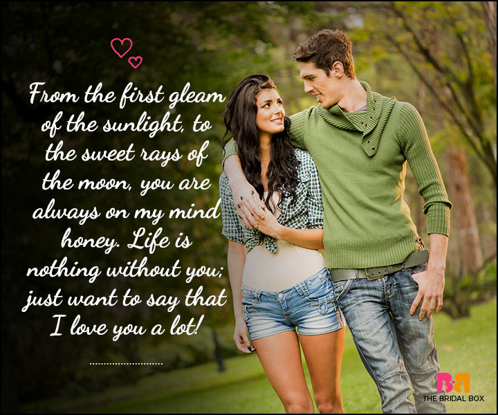 Love SMS For Him - The First Gleam Of Sunlight