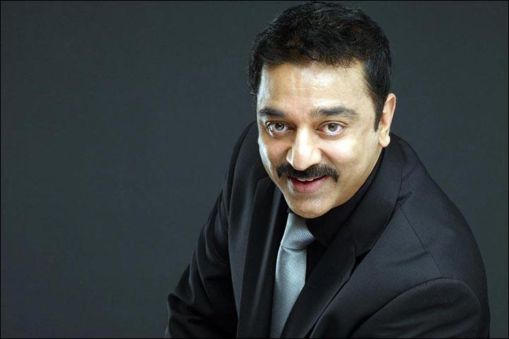 Kamal Hassan Marriage