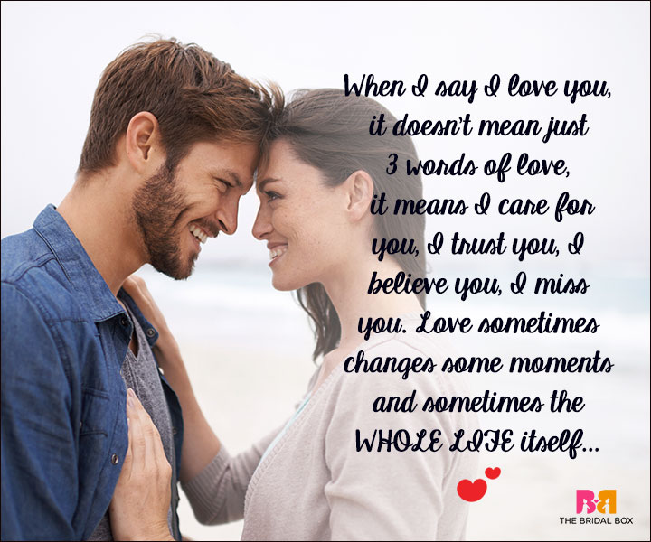 Quotes About Caring For Someone Special: Love Care SMS: 14 SMSes For That Special Someone