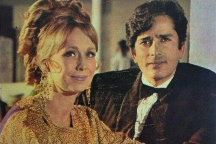 Shashi Kapoor's Marriage - Shashi Kapoor And Jennifer Kendal At A Formal Event