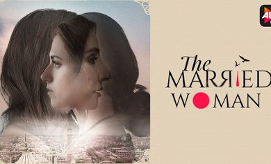 How The New ALTBalaji Series The Married Woman Portrays